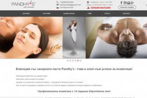 Сайт представительства иностранной компании