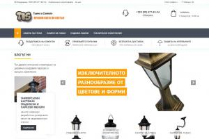 SEO оптимизация интернет-магазина
