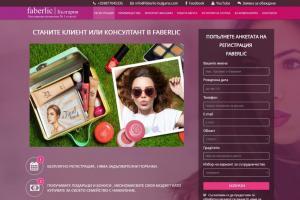 Одностраничный сайт представительства иностранной компании