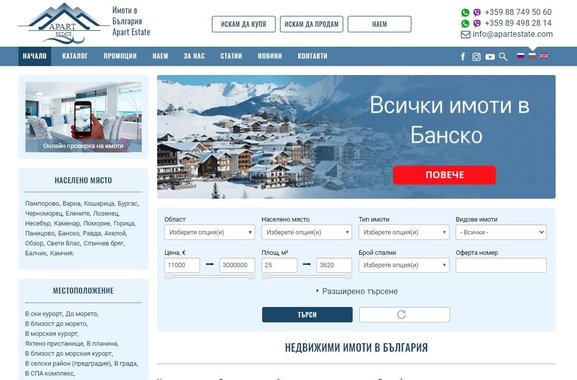 Сайт агентства недвижимости Apart Estate
