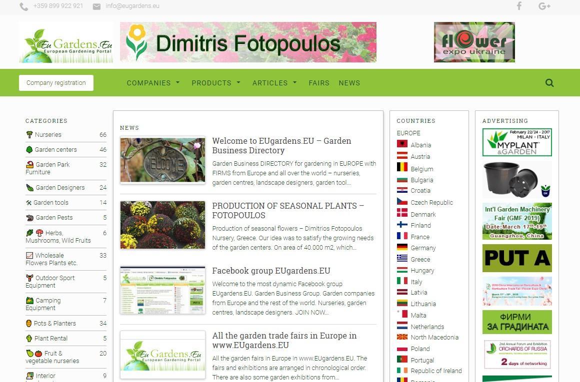Технический и SEO анализ сайта Eugardens.eu