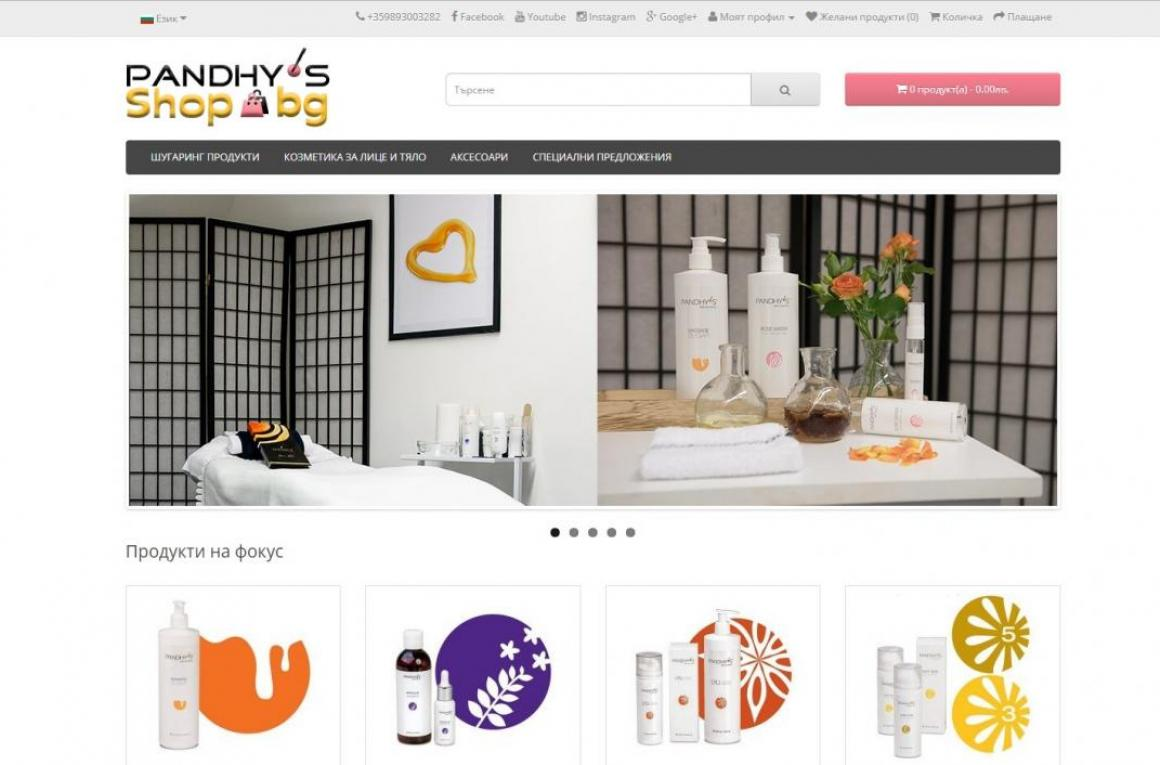 Интернет-магазин для представительства иностранной компании